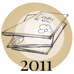 """Списание """"Йога за всички"""" 2011 г."""