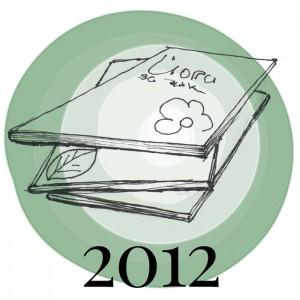 """Списание """"Йога за всички"""" 2012 г."""