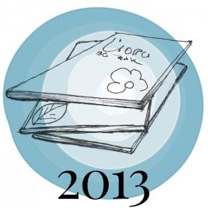 """""""Йога за всички"""" 2013 г."""