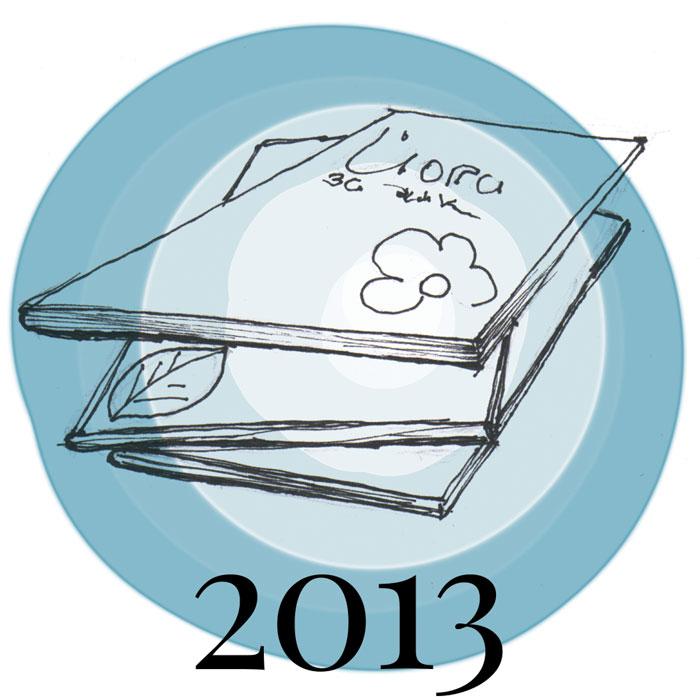 """Списание """"Йога за всички"""" 2013 г."""