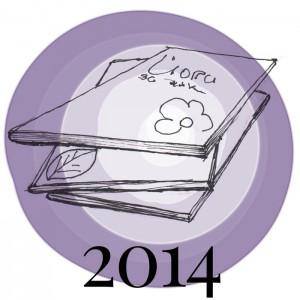 """Списание """"Йога за всички"""" 2014 г."""