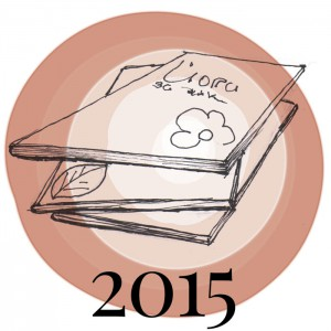 """Списание """"Йога за всички"""" 2015 г."""