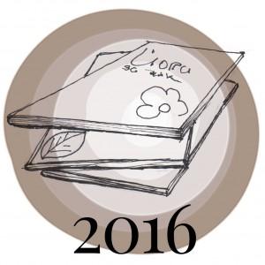"""""""Йога за всички"""" 2016 г."""