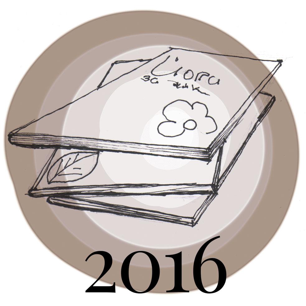 """Списание """"Йога за всички"""" 2016 г."""