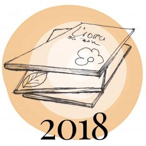 """Списание """"Йога за всички"""" 2018 г."""